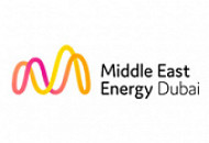 «MIDDLE EAST ENERGY DUBAI 2020»